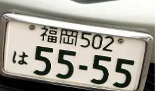 986年8月至1990年代中期   总结: 也肯定了中国汽车发展的一大进步高清图片