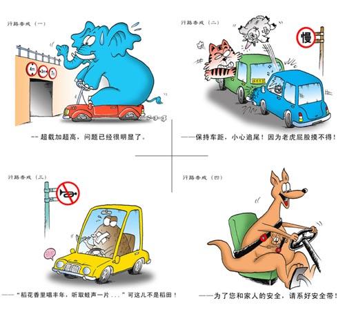 幼儿园卡通动物轮胎创意造型