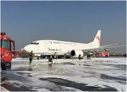 杭州萧山国际机场接到消息后