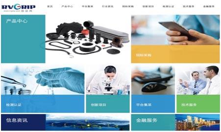 保定华月橡胶_橡胶谷携橡胶制品业打造固品网 - 轮胎世界网