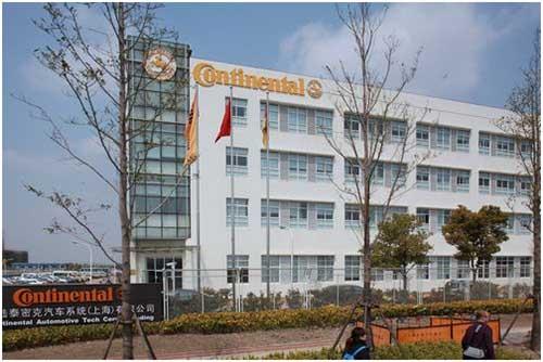 大陆位于上海的汽车研发中心动力总成系统测试大楼