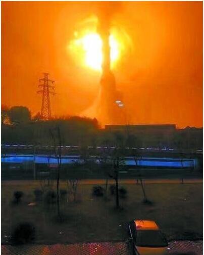 铜陵化工厂大爆炸