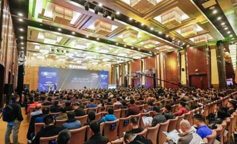 2017汽车服务世界大会智库峰会举行