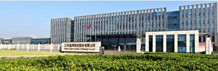 江苏通用为子公司提供1.5亿元担保