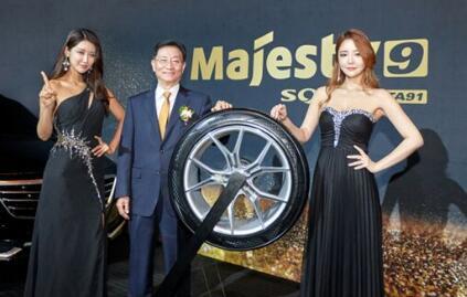 锦湖新款轮胎瞄准高端市场