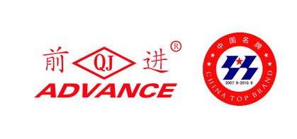 前进轮胎入选贵州产品品牌名录