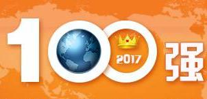 山东发布2017年制造业百强榜