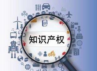 3家轮胎企业进入知识产权示范名单